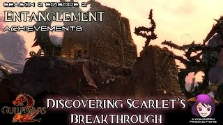 ★ Guild Wars 2 ★ - Entanglement (achievements) - Fire for Effect, Mess with the Bull & No Tricks