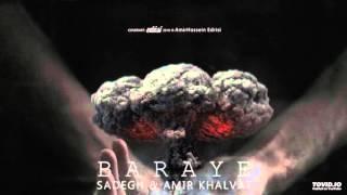 Sadegh - Baraye (Ft. Amir Khalvat) [TakTaraneh.Com]