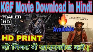 kgf-full-movie-download-in-hindi