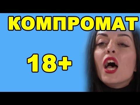 секс видео с юлией ахоньковой