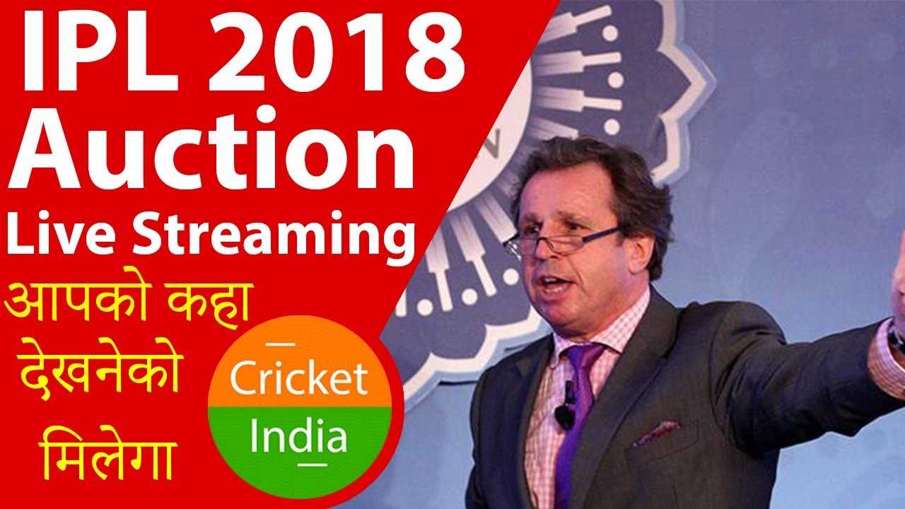 ipl live auction 2019 hotstar