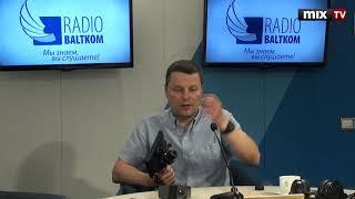 """Александр Фаминский в программе """"Утро на Балткоме"""" #MIXTV"""