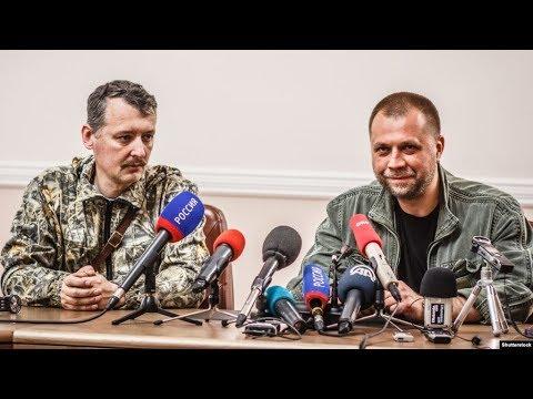Командный пункт сепаратистов - Кремль