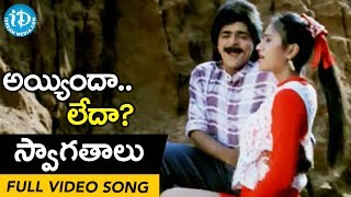 Swagathaalu Palukutundi Song - Ayyindha Ledha Movie Songs - Ali - Raksha - Bharath