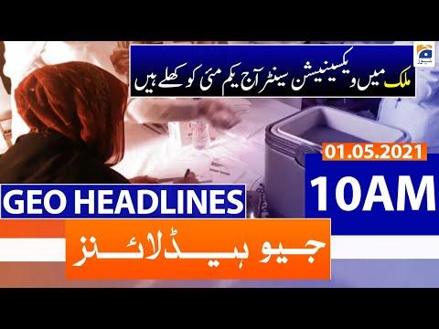 Geo Headlines 10 AM - 1st May 2021
