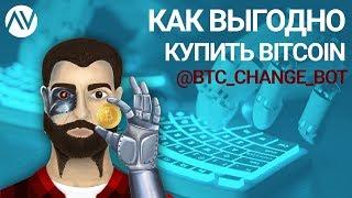 BTC Banker - как выгодно купить bitcoin