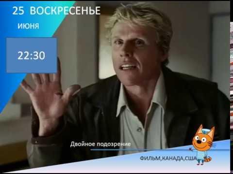 (Перезалив) Программа передач на 25 июня и конец эфира (Коржик ТВ, 24.06.2000)