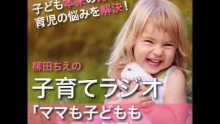 子育てノウハウをブログで公開中! http://chiemama.net/kosodate/