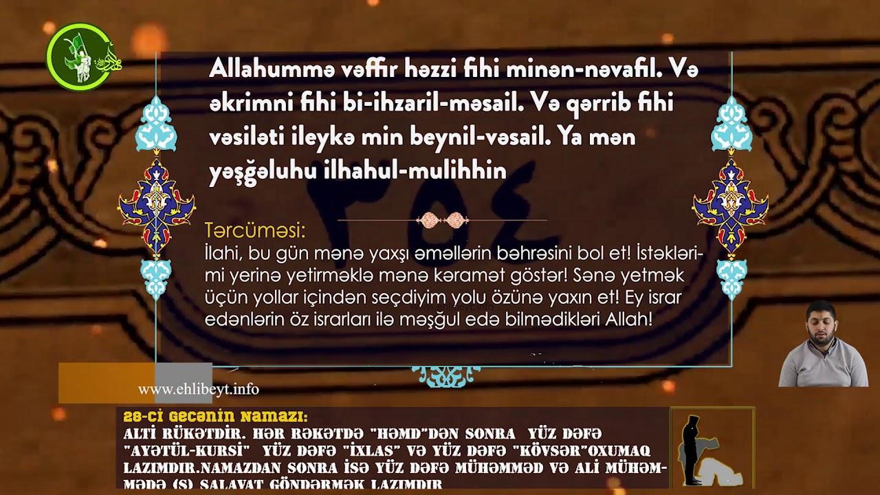 Mübarək #Ramazan2020 ayının 28-ci gününün – #DUASI Hacı Rahib