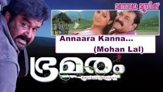 Annarakanna Va (Mohanlal) | Bhramaram