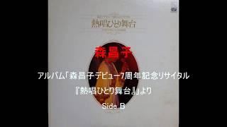 説明 アルバム「デビュー7周年記念リサイタル『熱唱ひとり舞台』」(Sid...