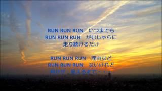 間寛平 - RUN RUN RUN