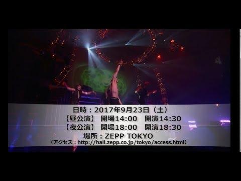9/23(土)「IN SOO'S 1st SOLO LIVE 〜NAKED〜」開催