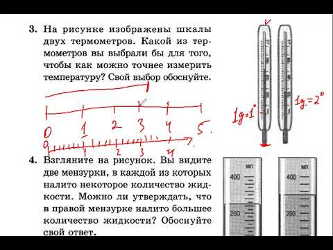 Подготовка по физике в РФМШ, 7 класс по Кирику, урок 2( Самостоятельная работа 2)