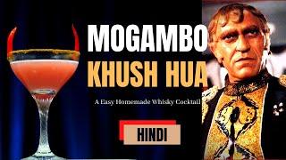 Whisky Cocktail Mogambo Khush Hua | How to make | Easy Homemade Whisky Cocktail | Cocktails India
