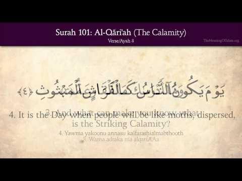Quran: 101. Surah Al-Qari'ah (The Calamity): Arabic and English translation HD