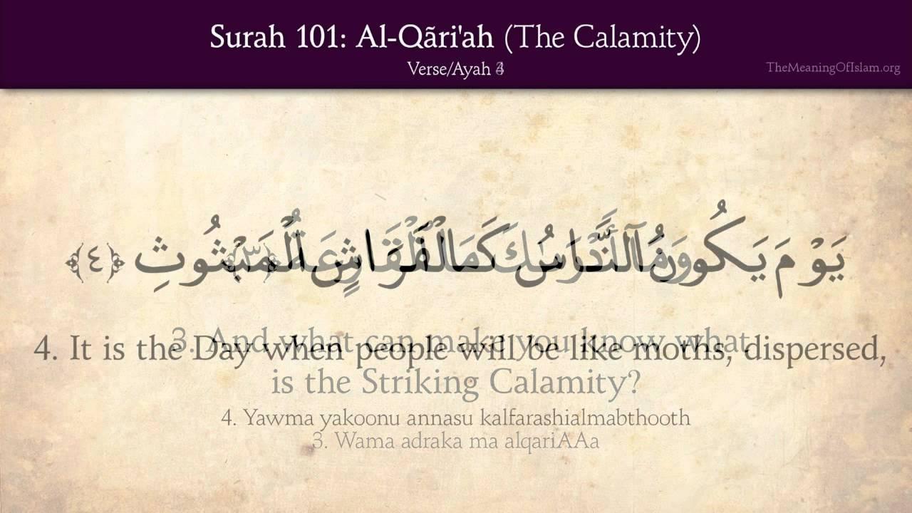 Quran: 101  Surah Al-Qari'ah (The Calamity): Arabic and English translation  HD