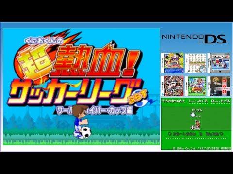 Especial Nintendo DS en Directo | Grandes Juegos inéditos en Europa / América