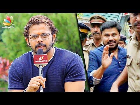 കുറ്റം തെളിഞ്ഞാൽ ഞാനും എതിരാണ് : Sreesanth Interview   Team 5   Dileep Arrest