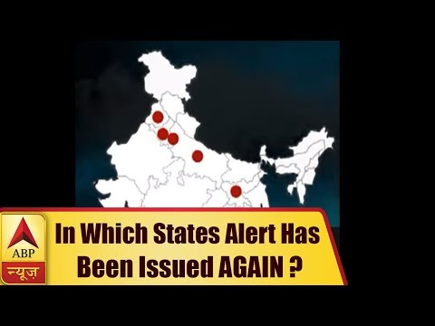 Storm in India: Know in which states alert has been issued AGAIN