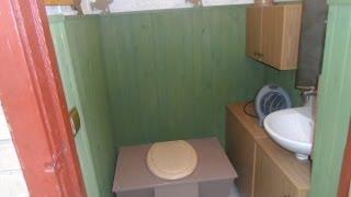 видео Садовый туалет и его конструкция