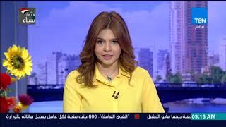 صباح الورد - اليوم.. انطلاق مباريات الأسبوع الـ 28 من الدوري المصري الممتاز