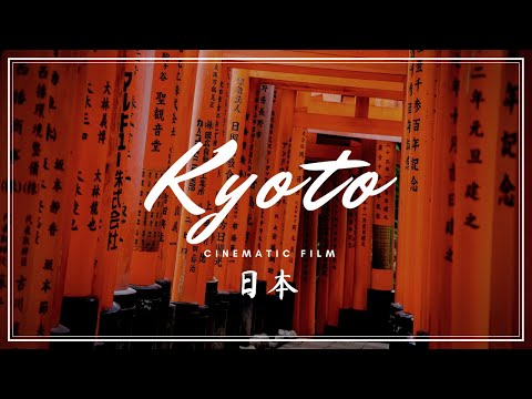 Kyoto, Japan   |  a7iii Cinematic Travel Film