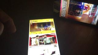 Alfred App: Smartphone als Überwachungskamera benutzen Apple IOS und Android Phones Anleitung