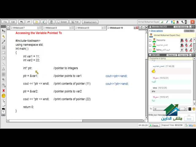 Programming in c++ Aldarayn Academy  lecture 37