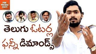 Telugu Movie Comedy