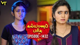 KalyanaParisu 2 - Tamil Serial | கல்யாணபரிசு | Episode 1432 | 14 November 2018 | Sun TV Serial