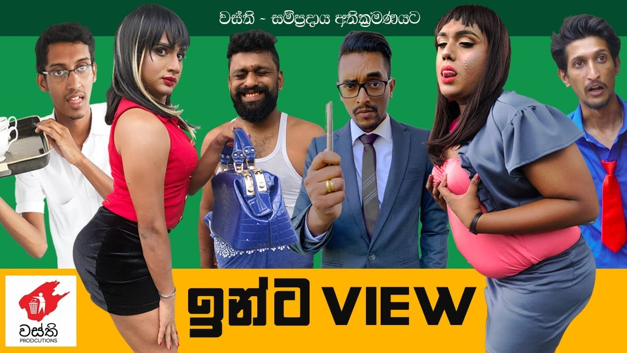 Download Interview  - Wasthi Productions