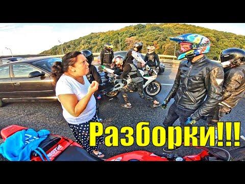 ДТП Киев Street Kill | Vlad1000rr падение девушки