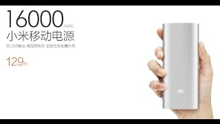 Внешний аккумулятор Xiaomi Mi Power Bank 16000 мАч(, 2014-11-13T12:28:08.000Z)
