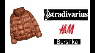 Бюджетный Шоппинг влог # Stradivarius,H&M, Bershka/ Новинки на ОСЕНЬ