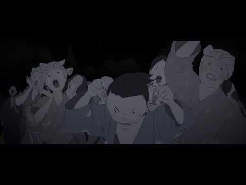 湯浅政明監督作品『犬王』特報