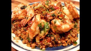 S2Ep47-Sichuan Style Dry Braised Shrimp with Crispy Pork 乾燒肉米明蝦