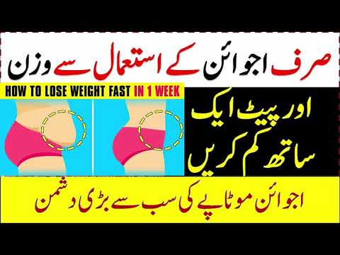 Lose Weight Fast 10 Kg With This Tested Home Remedy Ingredients Including Belly Fat