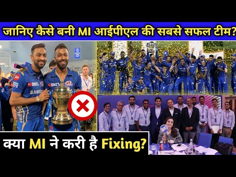 IPL 2020 - Why Mumbai Indians Is The Most Successful Team In IPL || Reason Behind MI Success In IPL
