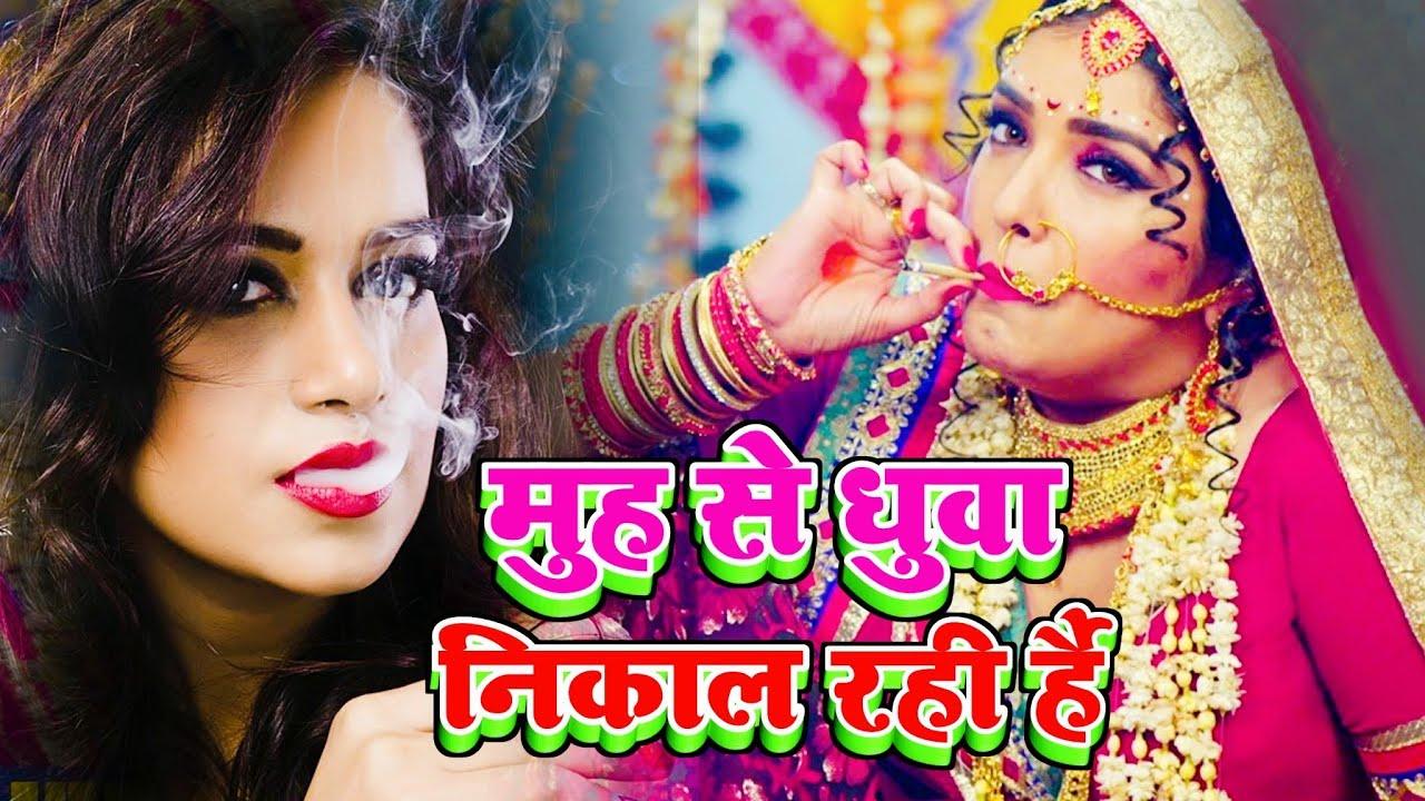 Bhojpuri HD Video Song2020 New Bhojpuri Song Bhojpuri