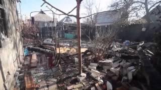 Копия видео Война. Донецк последствие обстрела домов .War. Donetsk consequence of fire houses.