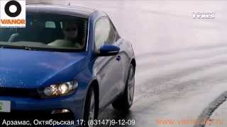 Шины Nokian Hakka Blue Арзамас(, 2014-02-20T07:52:44.000Z)