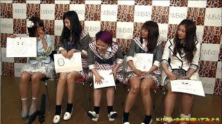 12thシングル「ドリアン少年」発売記念!! メンバーが想像するドリアン少...