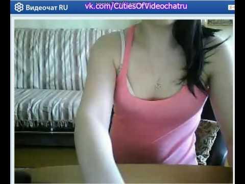 секс знакомства веб камеры i
