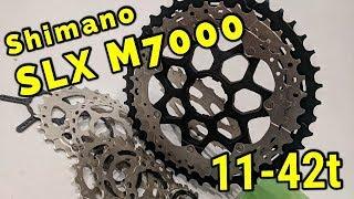 SHIMANO Cassette 11v SLX M7000