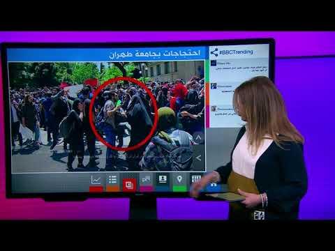 بي_بي_سي_ترندينغ: بسبب الحجاب في رمضان، اشتباكات بين طلبة إيرانيين في جامعة طهران  - 18:54-2019 / 5 / 14