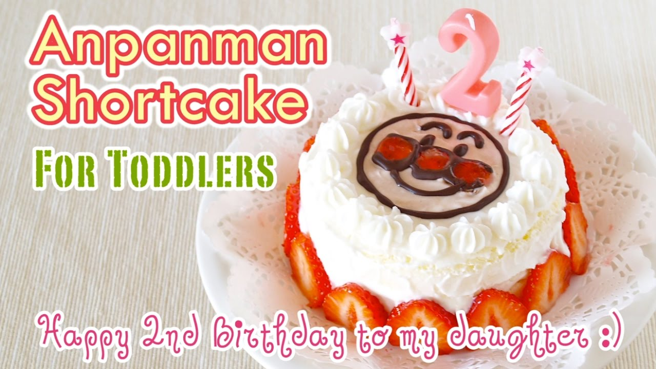 Happy 2nd Birthday Anpanman Shortcake For 2 Year Old Toddlers