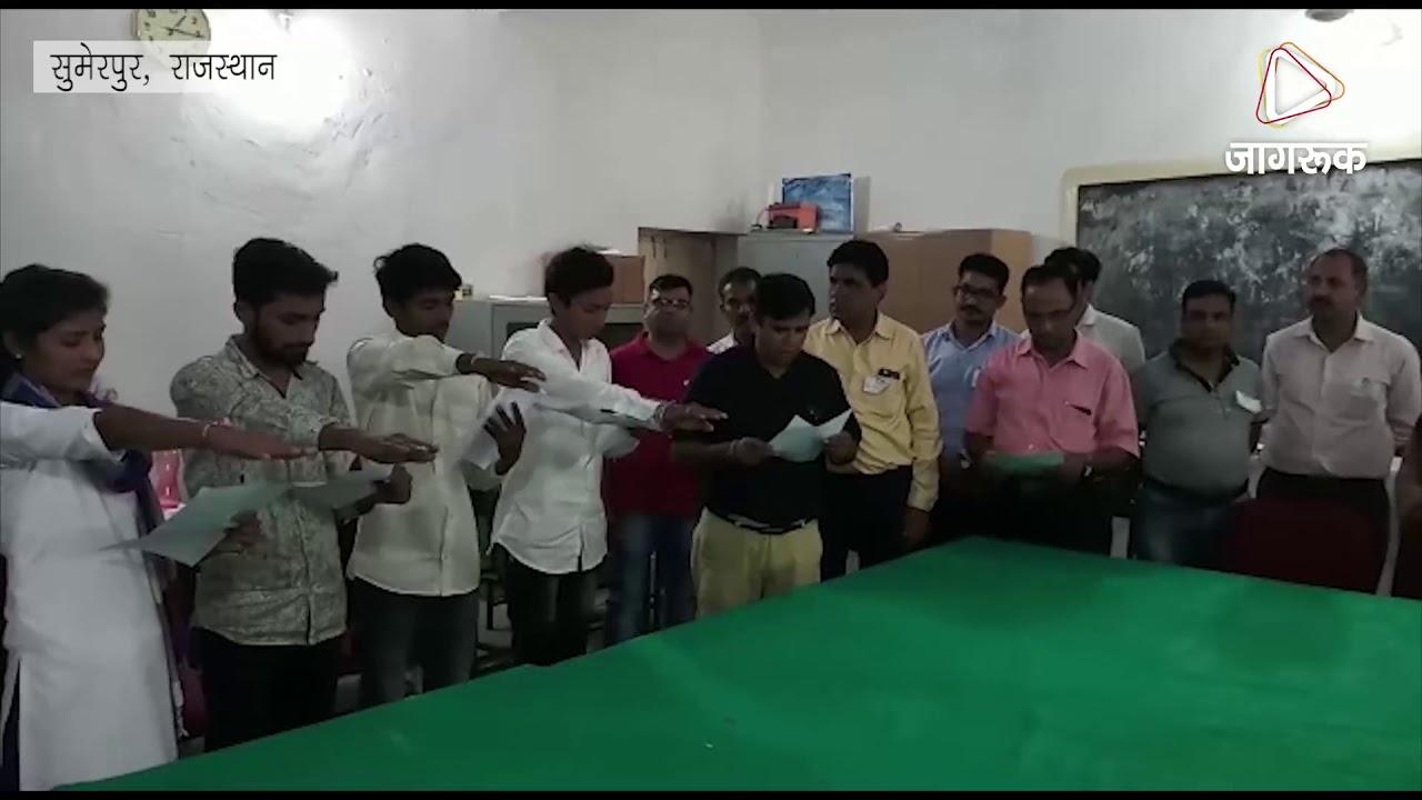 सुमेरपुर : छात्र संघर्ष समिति के प्रत्याशी जीते