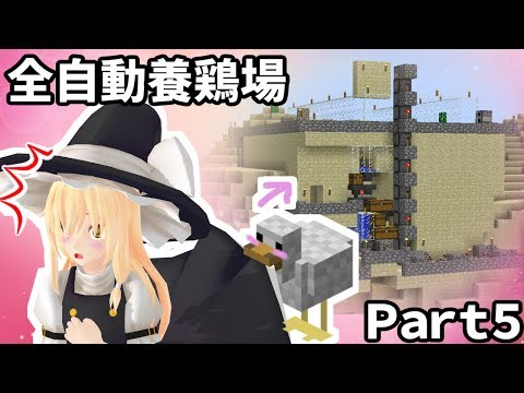 【マイクラ】多すぎぃ!敵!!クラフト Part5【ゆっくり実況】