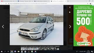 Цены на авто в Литве с сайта, сколько стоит растаможить? / пригон под ключ из Европы / свежие цены